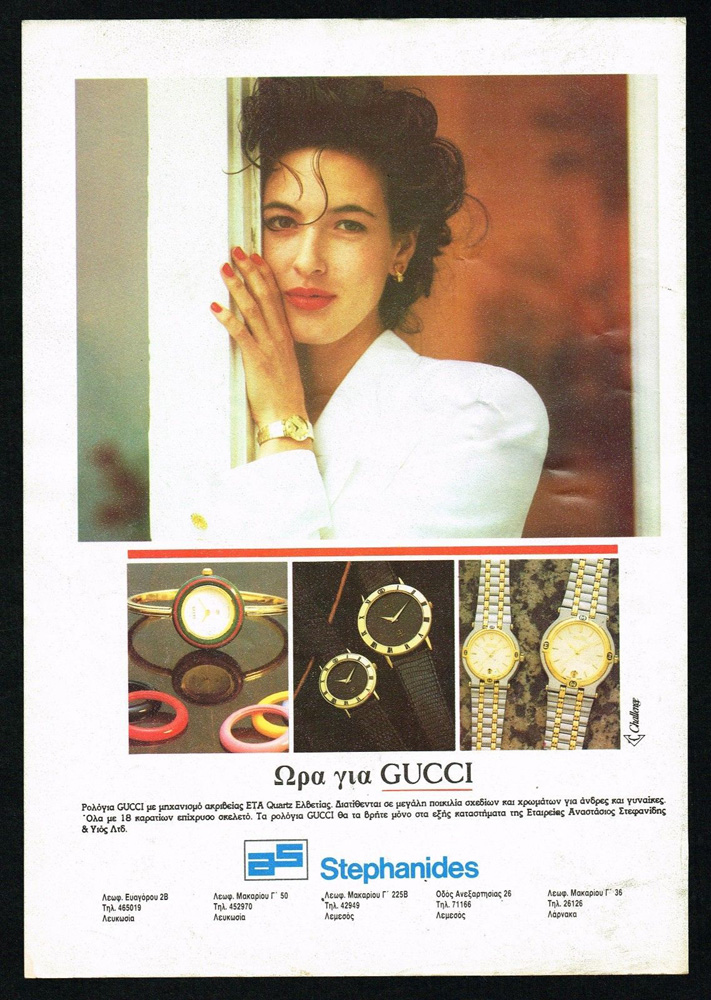 1989 Gucci watch print advertisement - Vintage Gucci advertising campaigns archive
